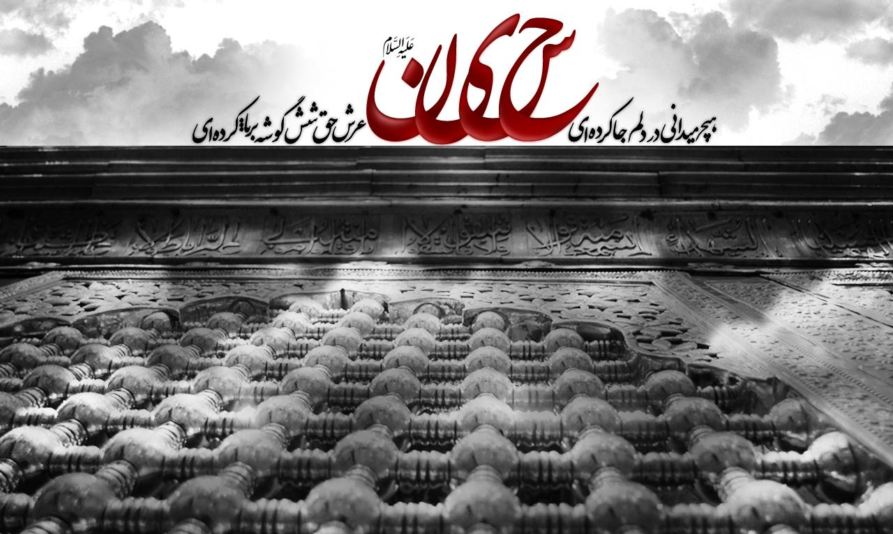 http://malaceim.persiangig.com/other/Copy%20of%20ZarihAsemani-Wide.jpg